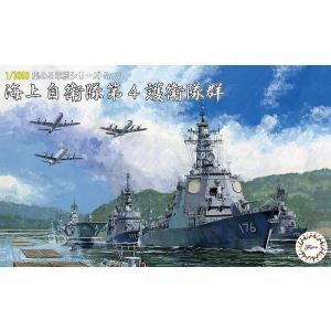 フジミ 集める軍艦シリーズ No.33 1/3000 海上自衛隊第4護衛隊群 かが いなづま しまか...