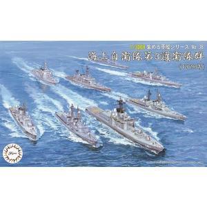 フジミ 集める軍艦シリーズ No.36 1/3000 海上自衛隊第3護衛隊群 1998年 はるな みょうこう 等8隻|rainbowten