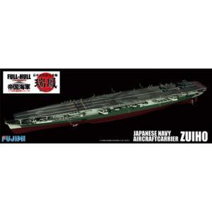 フジミ フルハルモデル帝国海軍 34 1/700 日本海軍航空母艦 瑞鳳 三段式飛行甲板時 フルハルモデル 飾り台付き|rainbowten