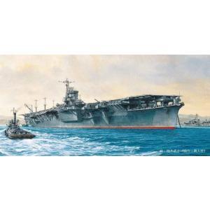 フジミ 特-70 1/700 日本海軍航空母艦 雲龍 終焉時