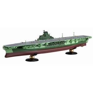フジミ 艦NEXTシリーズ No.10 EX-1 1/700 日本海軍航空母艦 信濃(シースルー版) rainbowten