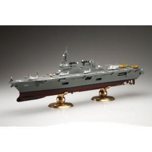 フジミ 60013 1/350 海上自衛隊ヘリコプター搭載護衛艦 DDH-182 いせ(エッチングパーツ付き) 上級者向き|rainbowten