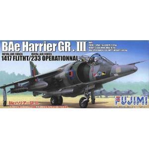 フジミ F55 1/72 BAe ハリアー GR-III|rainbowten