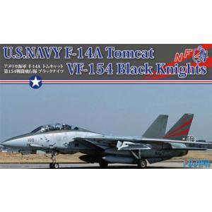 フジミ F03 1/72 F-14A トムキャット VF-154 ブラックナイツ|rainbowten