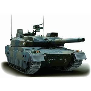 フジミ 72M-10 1/72 陸上自衛隊 10式戦車 2両入り|rainbowten