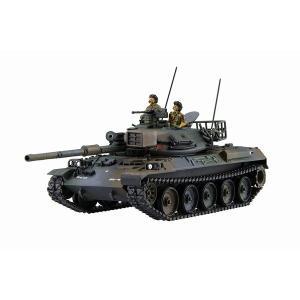 フジミ SWA28 1/76 陸上自衛隊74式戦車(BATRA搭載)|rainbowten|02