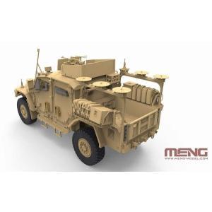 MENG Model VS009 1/35 英装甲車 ハスキー TSV rainbowten 02
