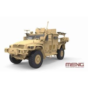 MENG Model VS009 1/35 英装甲車 ハスキー TSV rainbowten 03
