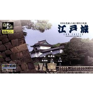 童友社 JJ4 1/700 江戸城|rainbowten|02