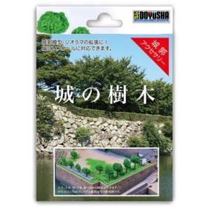 童友社 城郭アクセサリー 城の樹木(大中小/合計18本セット)|rainbowten