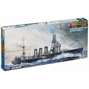 ピットロード W46 1/700 日本海軍重雷装艦 大井|rainbowten