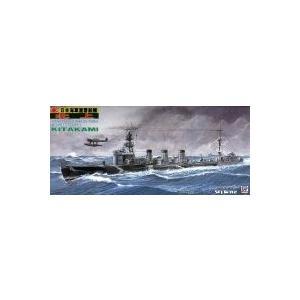 ピットロード W47 1/700 日本海軍重雷装艦 北上|rainbowten