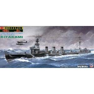 ピットロード W47 1/700 日本海軍重雷装艦 北上|rainbowten|02