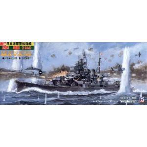 ピットロード W58 1/700 日本海軍重巡洋艦 摩耶(1944) rainbowten 02