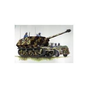 ピットロード G08 1/35 ドイツ陸軍 7.5cm Pak-40 対戦車自走砲 H39(f)|rainbowten