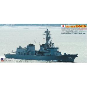ピットロード J39 1/700 海上自衛隊護衛艦 DD-106 さみだれ|rainbowten