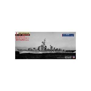 ピットロード J45 1/700 海上自衛隊護衛艦 DD-107 むらさめ(初代)|rainbowten
