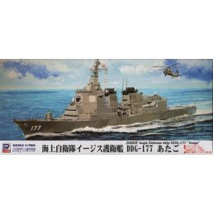 ピットロード J55 1/700 海上自衛隊イージス護衛艦 DDG-177 あたご rainbowten