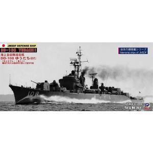ピットロード J62 1/700 海上自衛隊護衛艦(初代) DD-108 ゆうだち(洋上モデル・1隻入り)|rainbowten