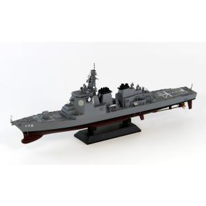 ピットロード J64 1/700 海上自衛隊イージス護衛艦 DDG-175 みょうこう(フルハルモデル・洋上モデル選択可能)|rainbowten