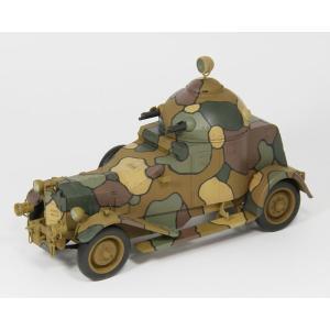 ピットロード G-32 1/35 ヴィッカース・クロスレイ M25 装甲車 日本陸軍/海軍陸戦隊仕様|rainbowten