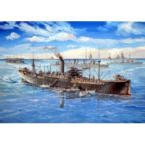 ピットロード W166 1/700 日本海軍 給糧艦 間宮 1944(最終時) フルハルモデル|rainbowten
