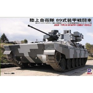 ピットロード G45 1/35 陸上自衛隊 89式装甲戦闘車|rainbowten