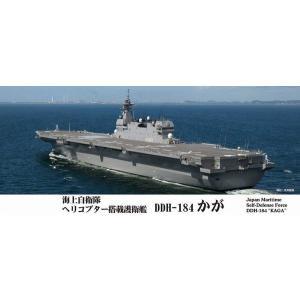 ピットロード J75 1/700 海上自衛隊 護衛艦 DDH-184 かが(洋上/フルハルモデル選択式)|rainbowten