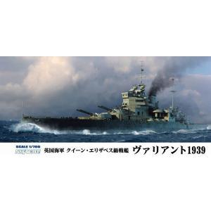 ピットロード W188 1/700 英海軍 戦艦 ヴァリアント 1939(洋上/フルハルモデル選択式)|rainbowten