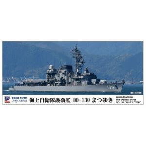 ピットロード J79 1/700 海上自衛隊 護衛艦 DD-130 まつゆき(洋上/フルハルモデル選択式)|rainbowten