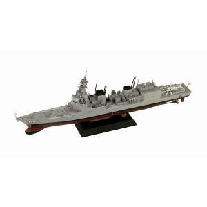 ピットロード JP14 1/700 海上自衛隊 護衛艦 DD-119 あさひ(塗装済み組立キット)|rainbowten