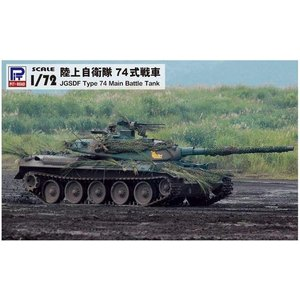 ピットロード SG12 1/72 陸上自衛隊 74式戦車|rainbowten