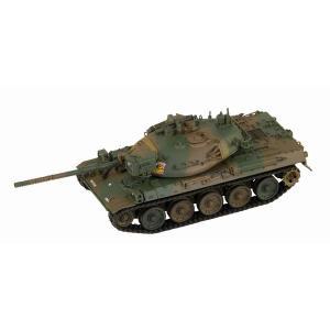 ピットロード SG12 1/72 陸上自衛隊 74式戦車|rainbowten|02