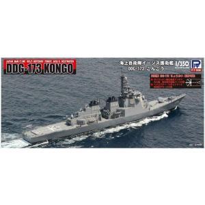 ピットロード JB-28E 1/350 海上自衛隊 イージス護衛艦 DDG-173 こんごう(エッチングパーツ付) 洋上/フルハル選択式|rainbowten