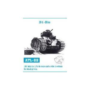 フリウルモデル ATL88 1/35 B1-Bis用 キャタピラ メタル 可動|rainbowten