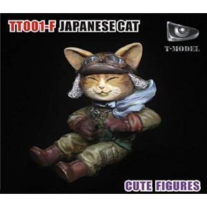 Tモデル TT001-F 日本猫パイロット(未塗装組立式レジンキット)|rainbowten