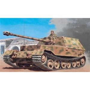 イタレリ(プラッツ) 7012 1/72 WW.II ドイツ軍 Sd.Kfz.184 駆逐戦車 エレファント|rainbowten|02