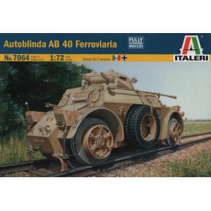 イタレリ(プラッツ) 7064 1/72 WW.II イタリア軍 アウトブリンダ AB40|rainbowten