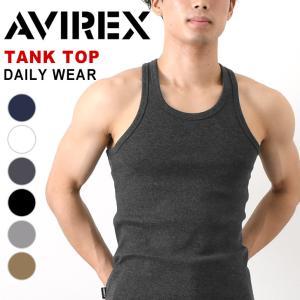送料無料 アビレックス アヴィレックス AVIREX タンクトップ 父の日 プレゼント 即納 メール便|rainbunker