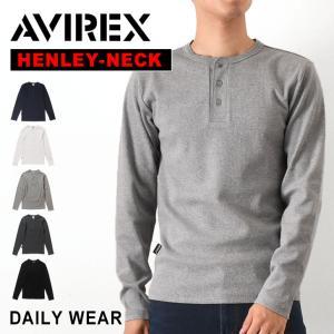アビレックス Tシャツ メンズ AVIREX インナー ヘンリーネック 長袖 トップス
