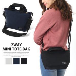 ミニトートバッグ レディース バッグ ミニバッグ ランチトート ランチバッグ 鞄 カバン かばん セカンドバッグ サブバッグ ハンドバッグ コンパクト|rainbunker