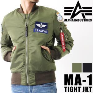 ALPHA アルファ MA-1 TIGHT JKT AIRCREW TA0110 メンズ フライトジャケット アウター ジャンバー ブルゾン maー1 アルファ メンズジャケットmaー1|rainbunker