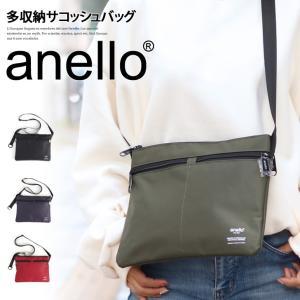 anello 多収納サコッシュバッグ 普段使いやお出かけ、旅先でのサブバッグにも使える程よいサイズ感...