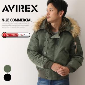 AVIREX アヴィレックス N-2B COMMERCIAL アビレックス 中綿ジャケット フライトジャケット ミリタリー アウター あったか 暖か|rainbunker