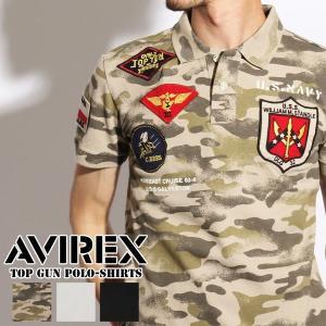 送料無料 AVIREX アビレックス TOP GUN ポロシャツ|rainbunker