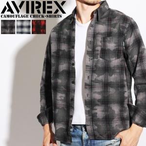 送料無料 AVIREX アヴィレックス 迷彩 チェックシャツ 6165137 アビレックス|rainbunker