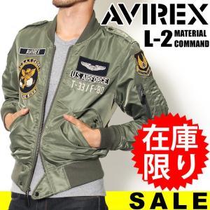 AVIREX アヴィレックス L-2 マテリアル コマンド フライトジャケット MA-1 シルエット ワッペン 刺繍 虎 アビレックス アウター|rainbunker