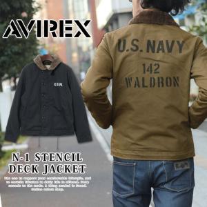 AVIREX アヴィレックス N-1 COMMERCIAL アビレックス デッキジャケット フライトジャケット ミリタリー アウター あったか 暖か|rainbunker