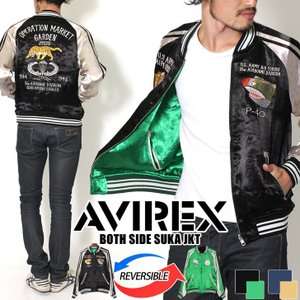 AVIREXキャンペーン対象 AVIREX アヴィレックス スカジャン BOTH SIDE SUKA JKT アビレックス メンズ ジャケット アウター ジャケット リバーシブル|rainbunker
