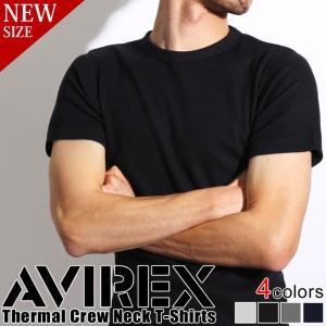 AVIREX アヴィレックス デイリー サーマル クルーネック Tシャツ 6173313 avirex アビレックス メンズ トップス インナー 半袖 即納|rainbunker